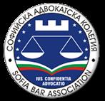 Член на софийска адвокатска колегия